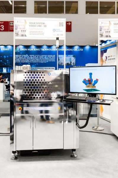 3D AOI Arena  auf productronica